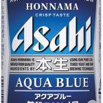 アサヒ本生アクアブルー/アサヒビール
