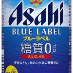 アサヒブルーラベル/アサヒビール