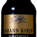 グランドキリン ブラウニー/キリンビール