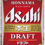 アサヒ本生ドラフト/アサヒビール
