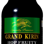 グランドキリン ホップフルーティ/キリンビール