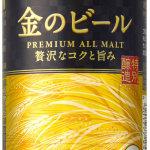 セブンゴールド 金のビール/サントリービール