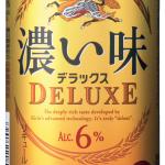 キリン濃い味<DELUXE>/キリンビール