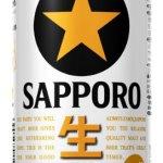 サッポロ生ビール黒ラベル/サッポロビール