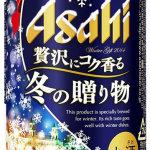 アサヒ冬の贈り物/アサヒビール