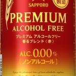 プレミアム アルコールフリー香るブレンド(赤)/サッポロビール