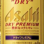 アサヒスーパードライ ドライプレミアム/アサヒビール