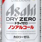 アサヒドライゼロ/アサヒビール