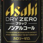 アサヒドライゼロブラック/アサヒビール