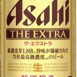 アサヒ ザ・エクストラ/アサヒビール