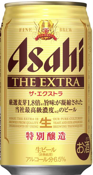 アサヒ ザ・エクストラ 350ml