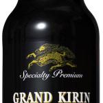 グランドキリン/キリンビール