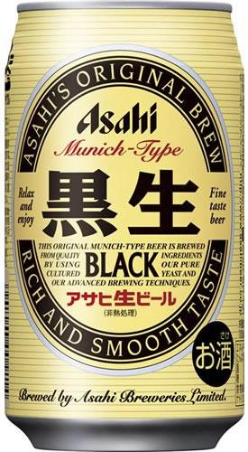 アサヒ黒生 350ml