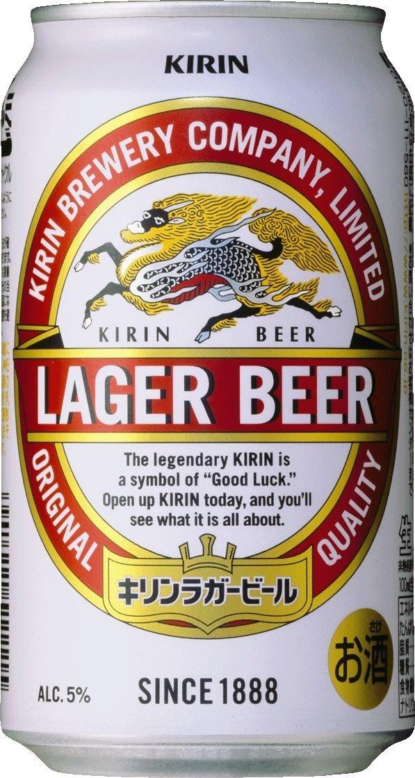 キリンラガービール 350ml