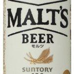 MALT'S(モルツ)/サントリービール