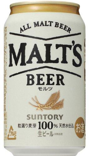 MALT'S(モルツ) 350ml