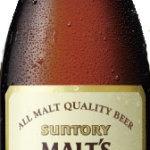 モルツ・ザ・ドラフト/サントリービール