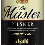 アサヒ ザ・マスター/アサヒビール