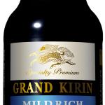 グランドキリン マイルドリッチ/キリンビール