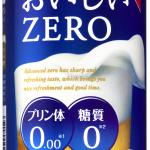 おいしいZERO/サントリービール