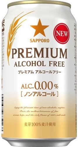 プレミアム アルコールフリー 350ml