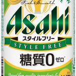 アサヒスタイルフリー/アサヒビール