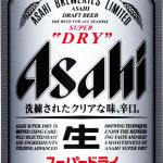 アサヒスーパードライ/アサヒビール