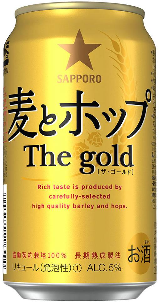 麦とホップThe gold 350ml